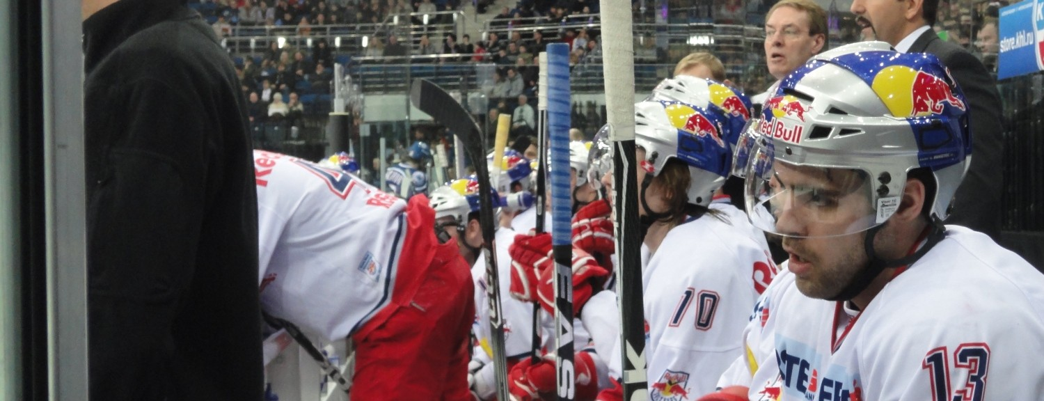 02-travelways-hockey-redbull