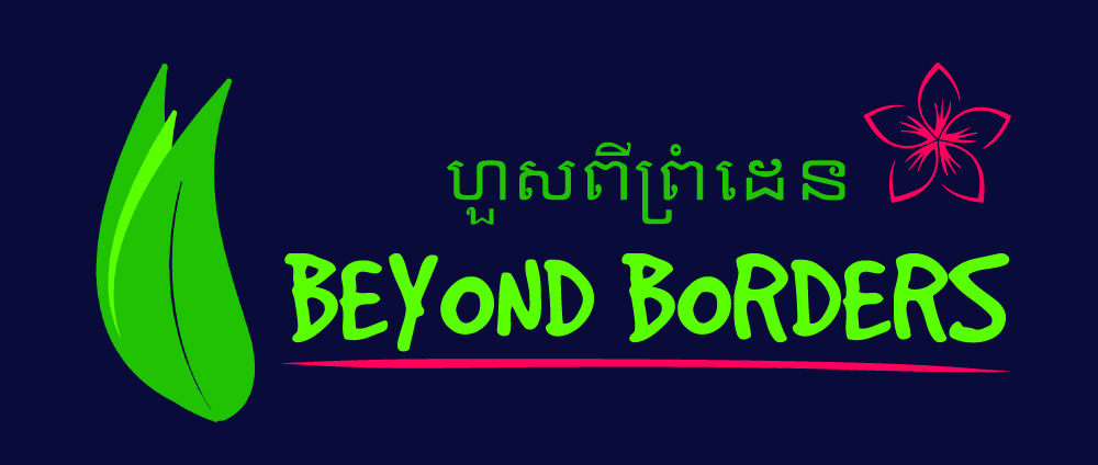 Viaggi studio beyond borders